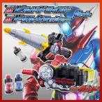 【通常送料無料】変身ベルトと必殺武器のスペシャルセット!
