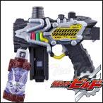 ショッピング仮面ライダー 仮面ライダービルド 変身煙銃 DXトランスチームガン ナイトローグ ブラッドスターク