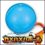 ドラゴンボール超 グッズ カメハメハボール かめはめ波 体感玩具