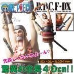 ワンピース フィギュア ワンピースフィギュア DPCF-DX ボン・クレー サムライVer. DOOR PAINTING COLLECTION