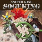 海賊王 - ワンピース フィギュア ワンピースフィギュアーツZERO そげキング Battle Ver. ワンピースフィギア