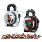 仮面ライダー鎧武 (ガイム) DX フォーゼ&オーズ ロックシード