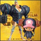 ワンピース フィギュア フランキー チョッパー2体セット ワンピース DX THE GRANDLINE MEN ONE PIECE FILM GOLD vol.5