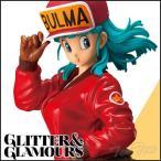 ドラゴンボール フィギュア ブルマ2 通常カラー ドラゴンボール GLITTER&GLAMOUS BULMA II ブルマ ノーマルカラー