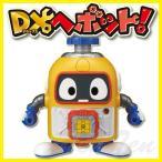 ヘボット! DXヘボット! ヘボヘボネジ付属 成長するコミュニケーション ロボット