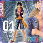 ワンピースフィギュア ルフィ JEANS FREAK vol.1 ブルーカラー