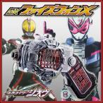 仮面ライダージオウ DXファイズフォンX(テン) 武器アイテム