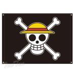 ワンピース グッズ 海賊旗 ワンピース 麦わらの一味海賊旗 モンキー・D・ルフィ 麦わら海賊 フラッグ