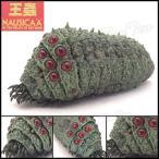 風の谷のナウシカ 王蟲(紅眼・可動) フィギュア ジブリ グッズ オーム 大きいサイズ