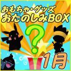 �����Τ���BOX (�������Vol.1) 1��BOX �����Ϥ����Ϥ��ڤ��� ������㡦���å�ʡ�� ���̸��� ���ڤ��ߥܥå���