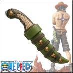 ワンピース エースのナイフ風コーム ポートガス・D・エース ワンピース グッズ 火拳のエースナイフ