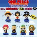 ワンピース グッズ フィギュア フルフェイスJr. Vol.7 赤髪海賊団