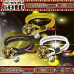 ワンピース グッズ ONE PIECE FILM GOLD コンチョブレス 3種セット ゴールド ブラック ホワイト 映画 フィルムゴールド アクセサリ ブレスレット