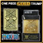 ワンピース グッズ ゴールドトランプ ONE PIECE プラスチック製 高品質 カードゲーム
