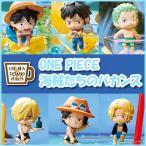 ワンピース フィギュア お茶友シリーズ ONE PIECE 海賊たちのバカンス 8個入りBOX ミニフィギュア メガハウス