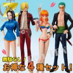 海賊王 - ワンピース フィギュア 超ワンピーススタイリング FILM Z special 4th 4種セット