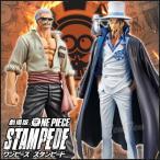 ワンピース フィギュア スモーカー ルッチ 劇場版 『ONE PIECE STAMPEDE DXF THE GRANDLINE MEN vol.3 ワンピース スタンピート 海軍
