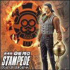 ワンピース フィギュア クロコダイル 劇場版 『ONE PIECE STAMPEDE』 DXF THE GRANDLINE MEN vol.4 クロコダイル ワンピース スタンピート