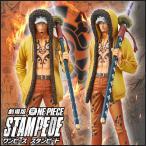 ワンピース フィギュア ロー 劇場版 『ONE PIECE STAMPEDE』 DXF THE GRANDLINE MEN vol.5 トラファルガー・ロー ワンピース スタンピート