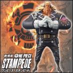 ワンピース フィギュア バレット 劇場版 ONE PIECE STAMPEDE DXF THE GRANDLINE MEN vol.7 鬼の跡目 ダグラス・バレット ワンピース スタンピート