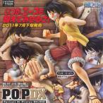 ワンピース フィギュア POP NEO-DX モンキー・D・ルフィ