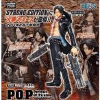 ワンピース フィギュア POP ポートガス D エース STRONG EDITION SE