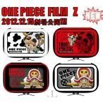 ワンピース グッズ 3DS モバイルポーチ チョッパー FILM Z ONE PIECE ケース