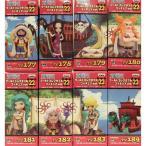 ワンピース フィギュア フィギア ワールドコレクタブルフィギュア vol.22 九蛇海賊団
