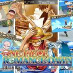 ショッピングPSP ワンピース ROMANCE DAWN 冒険の夜明け 初回封入3大特典同梱 PSPゲーム