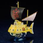 ワンピース トラファルガー・ロー 潜水艦 プラモデル 偉大なる船 グランドシップコレクション