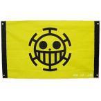 海賊王 - ワンピース グッズ ロー海賊旗 大きいサイズ トラファルガー・ロー ハート海賊団グッズ