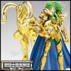 聖闘士聖衣神話EX アリエスシオン 聖戦Version  牡羊座 ゴールドセイント フィギュア 聖闘士星矢 バンダイ