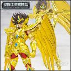 聖闘士聖衣神話 サジタリアス星矢 射手座 ゴールドセイントクロス