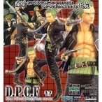 ワンピース フィギュア ゾロ DPCF シリーズ第2弾 三銃士Ver.