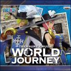 ワンピース フィギュア サンジ レイジュ 全2種セット ワンピース TREASURE CRUISE WORLD JOURNEY vol.2 SANJI REIJU