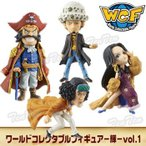 海賊王 - ワンピース フィギュア ワンピース ワールドコレクタブルフィギュア −輝− vol.1 厳選4種セット