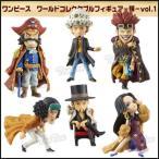 海賊王 - ワンピース フィギュア ワンピース ワールドコレクタブルフィギュア −輝− vol.1 全6種セット