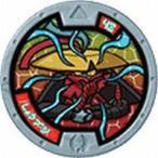 妖怪ウォッチ 妖怪メダル第2章 ~日常に潜むレア妖怪!?~ ノーマルメダル しょうブシ 単品