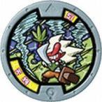 妖怪ウォッチ 妖怪メダル第2章 日常に潜むレア妖怪!? ノーマルメダル 天狗 単品