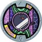 妖怪ウォッチ 妖怪メダル第2章 日常に潜むレア妖怪!? ノーマルメダル うんがい鏡 単品