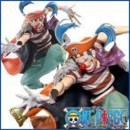 海賊王 - ワンピースフィギュア バギー ワンピース SCultures BIG 造形王頂上決戦4 vol.4 バギー