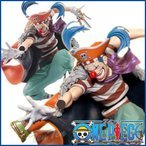 One Piece - ワンピースフィギュア バギー ワンピース SCultures BIG 造形王頂上決戦4 vol.4 バギー