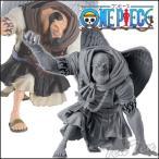 海賊王 - ワンピース フィギュア ウルージ レア ワンピースSCultures BIG 造形王頂上決戦5 vol.1 通常&原型カラー 2体セット