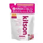 kitson キットソン ファブリックフレグランスミスト詰替え用(220ml)フローラルポッピングの香り 4個セット