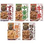 5種セット品江崎グリコ DONBURI亭 どんぶり5種(すき焼き丼・中華丼・牛丼・親子丼・豚カルビ丼)各1個