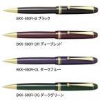 PILOT(パイロット) BKK-500R 油性ボールペン カスタム74