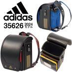 ランドセル 2020  男の子 アディダス 500円クーポン ネームタグ贈呈 人気 adidas 35619 日本製 キューブ