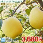 りんご 化粧箱入り 『はるか』 約2kg あすつく 【蜜入保証・糖度15度以上】 秀品 山形県産 t33