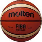 モルテン molten 【BGL7X】バスケットボール7号球 GL7X 公式球 天然皮革 検定球