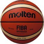 モルテン molten 【ネーム加工】 BGL7X バスケットボール 7号球 GL7X 天然皮革